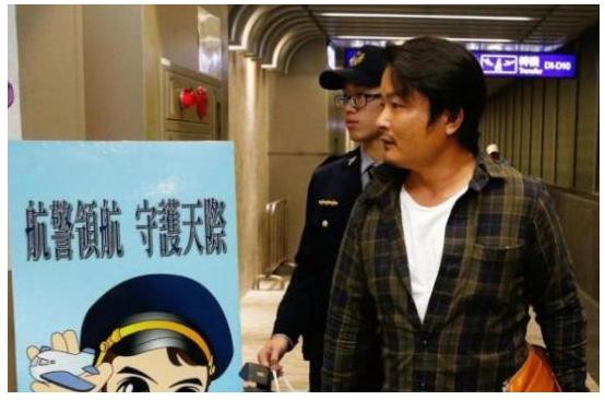 中華航空機泥酔で逮捕の日本人誰?名前は薩摩?九州の会社員か【画像】