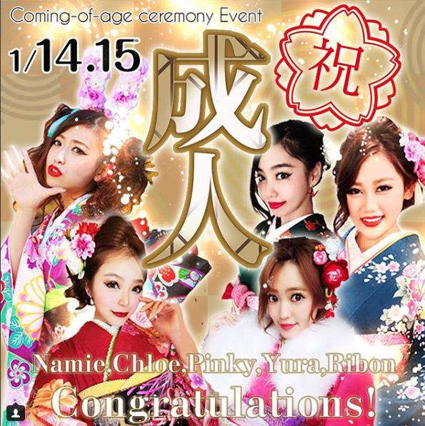 【有吉ジャポン】祝成人!バーレスク東京ってどこ?女の子全員かわいい!