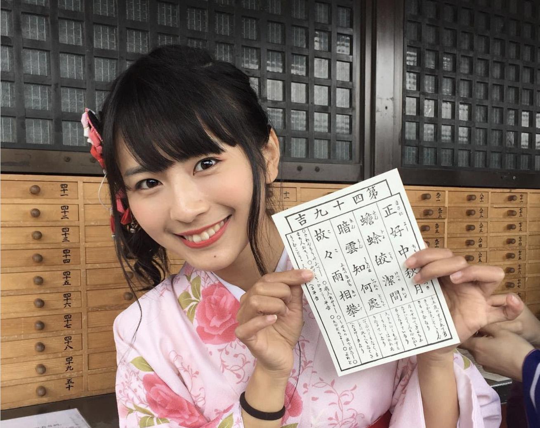 中国版ガッキーはだれ?かわいいロン・モンロウのキス&水着&カップ画像