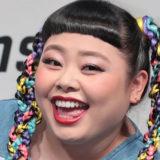 渡辺直美の風営時代画像がかわいい!19歳のスリーサイズ&カップは?