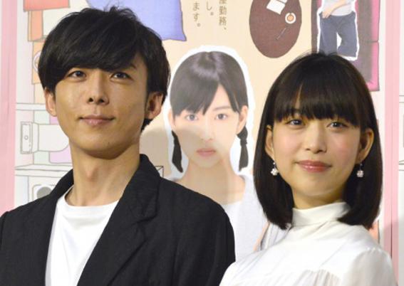 森川葵&高橋一生は共演ドラマ プリンセスメゾンがきっかけ?幸&伊達