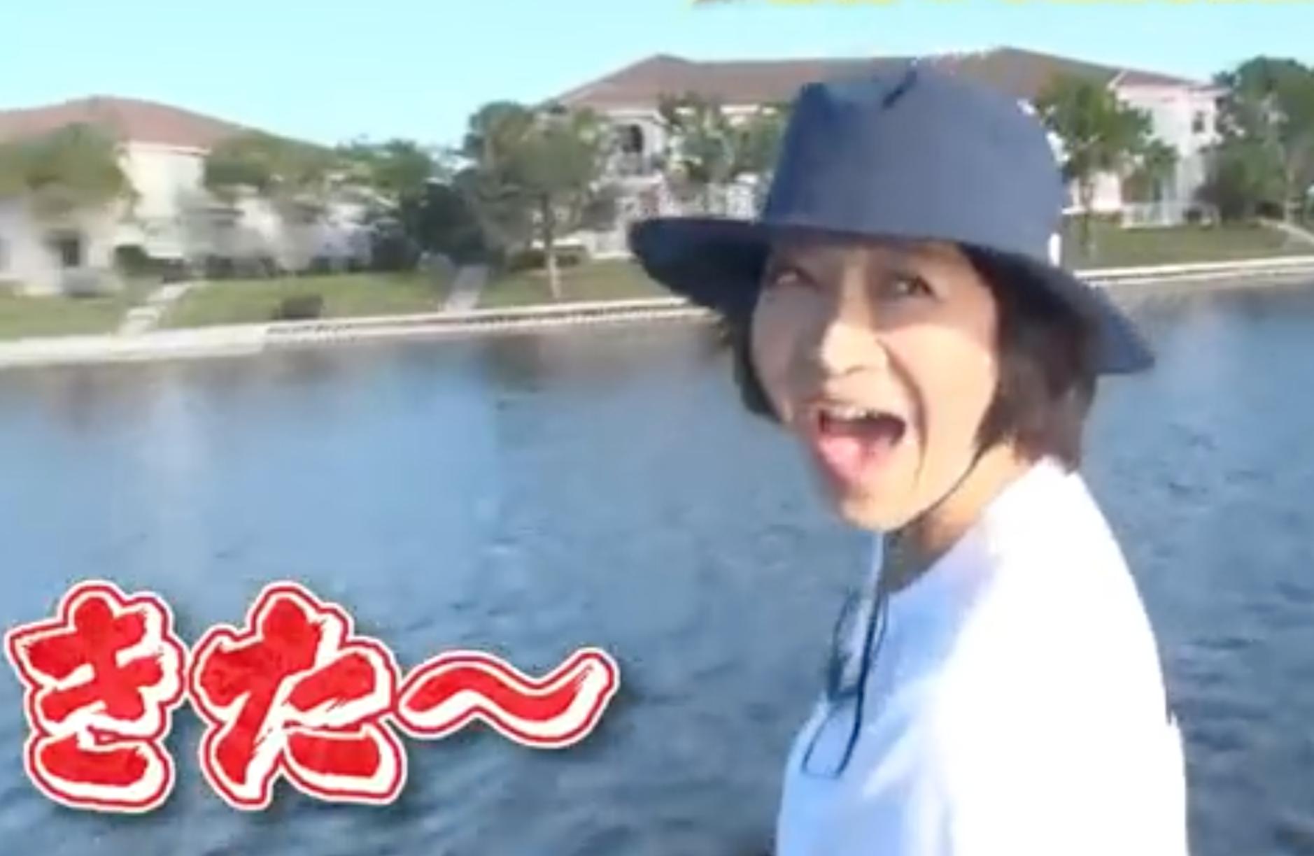 田中美佐子は釣り好きで腕太くてもかわいい!年齢は?若い頃画像|有吉ゼミ