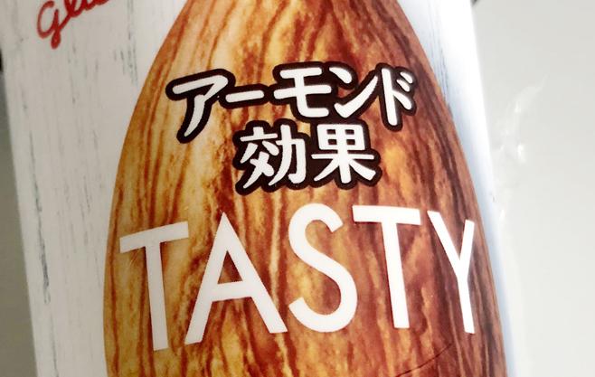 アーモンド効果TASTYの効果やカロリー・値段は?どこで買える?