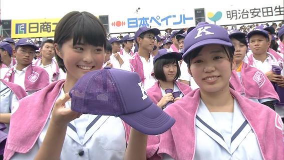 吉田輝星の彼女は同じ高校?金足農の女子がかわいい!と話題に