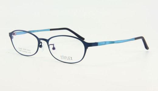 『響-HIBIKI-衣装』平手友梨奈のメガネブランドはTAFLEX!購入方法は?