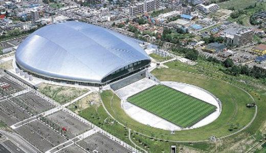 札幌ドームの停電復旧はいつ?被害状況は?サッカー親善試合は行われる?