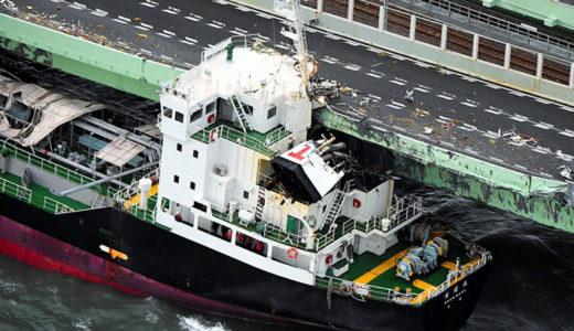 関空連絡橋に衝突なぜ?タンカーはどこの会社?原因と復旧はいつ?