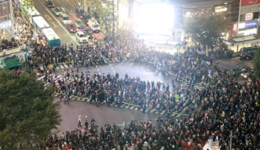 2018渋谷ハロウィンでスクランブル交差点の現在の状況動画!人数は?