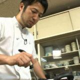 和牛水田の料理人時代の店はどこ?評判は?花れんこんとグリル一平の口コミは?