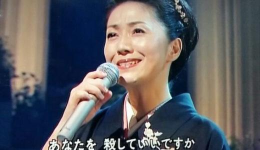 石川さゆりはなぜ紅白で同じ曲目ばかり歌うの?歴代の曲と選ぶ理由は?